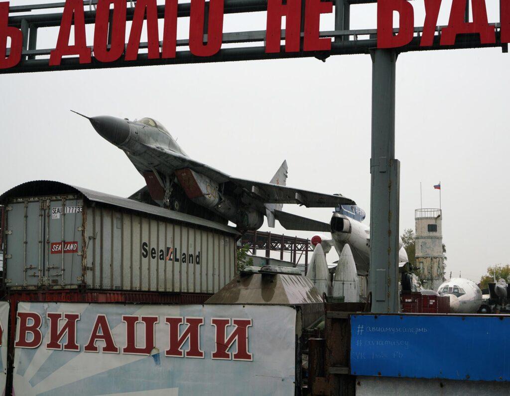 Perm, zersägte Flugzeuge in Werchnije Mully. Foto: © Frank Gaudlitz